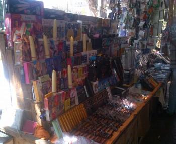 Dildo market.jpg