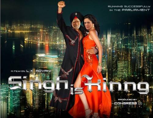Singh is Kinng.jpg