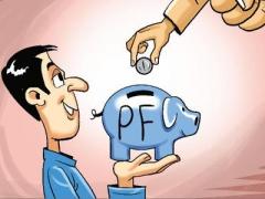 Inde,travailler en Inde,cotisation retraite,retraite,PF,provident fund