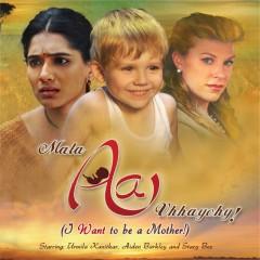 Inde,mères porteuses,maternité de substitution,adoption