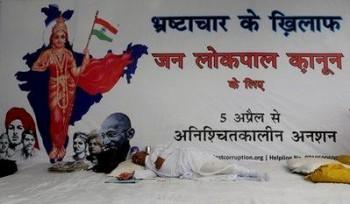 Anna-Hazare-20110406233049.jpg