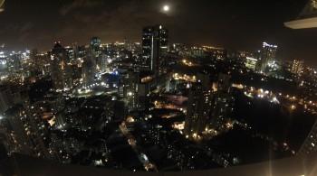 Inde,Mumbai,vue,nuie